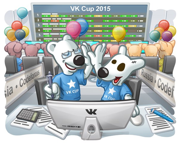 vk cup