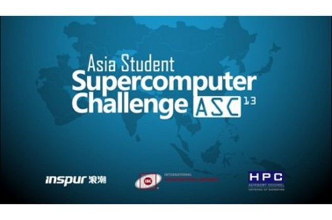 Asia Student Supercomputer Challenge (ASC)