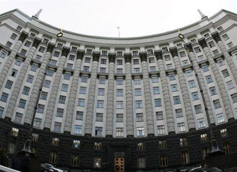 Правительство Украины признано наиболее закрытым среди стран СНГ