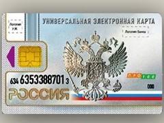 Электронные паспорта у россиян появятся через 3-5 лет
