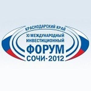 Сергей Морозов представит «Открытое правительство» на сочинском инвестиционном форуме