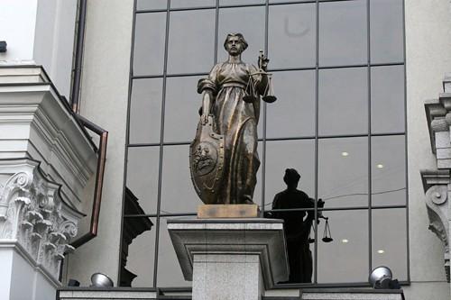 Утвержден ИТ-бюджет судебной системы России до 2020 года