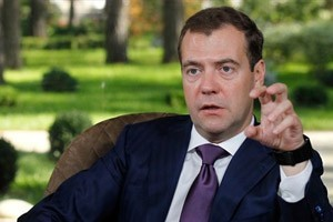 Дмитрий Медведев поручил провести совещание по разработке электронной карты гражданина РФ