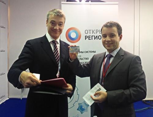 Медведев пообещал «Сбербанку» «всесторонне поддержать» УЭК