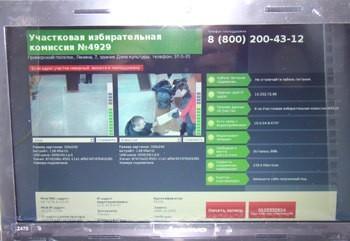 «Ростелеком» завершил установку оборудования для интернет–трансляции выборов губернаторов в трех областях ЦФО