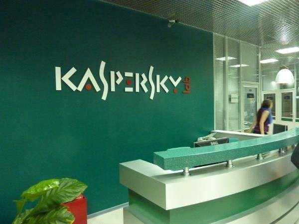 «Лаборатория Касперского» обнаружила миникибершпиона