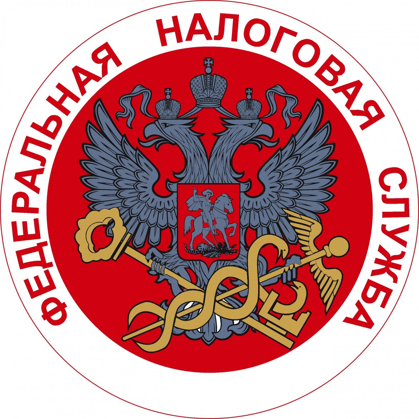 В московских отделах ФНС установлены электронные информационные стенды