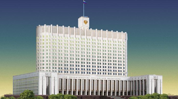 Постановление О внесении изменений в Регламент Правительства Российской Федерации