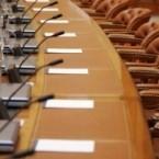 Электронное правительство в центре внимания