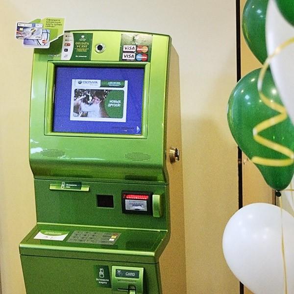 Оплатить налоги в терминалах «Сбербанка» теперь можно по штрих-коду
