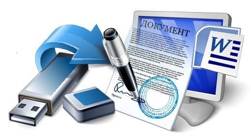 Муниципальная информационная система по работе с услугами в электронном виде