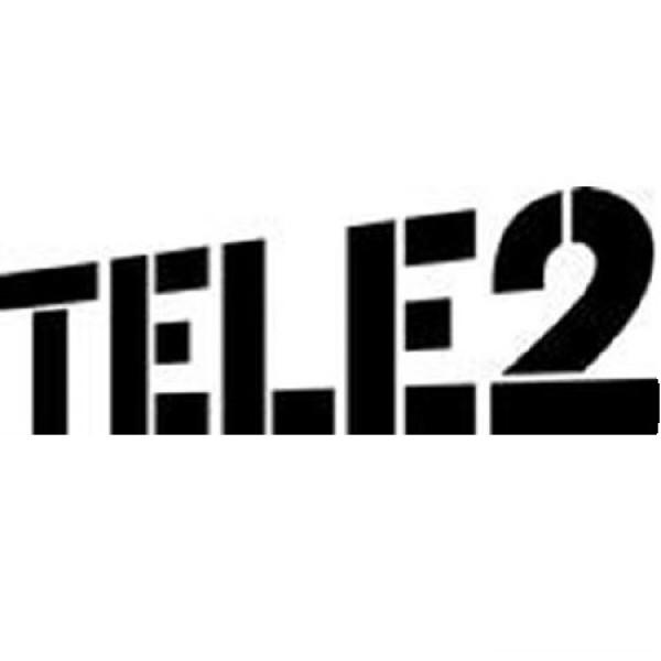 Tele2 запустил GSM-сеть на Дальнем Востоке