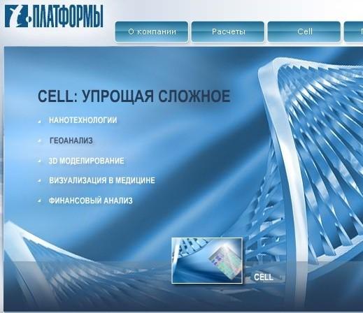 Россияне обошли HP и Dell на тендере в США