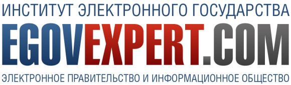 Институт Электронного Государства