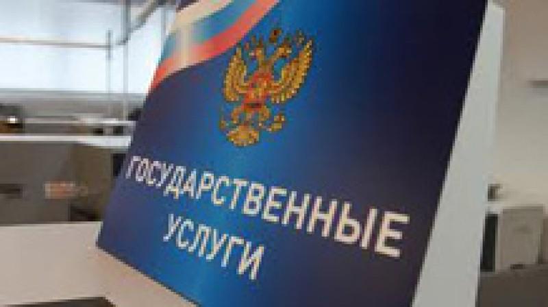 В Якутии все больше граждан становятся пользователями Единого портала госуслуг