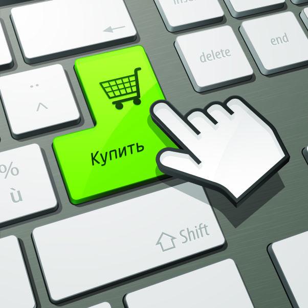 Минсвязи хочет усложнить покупку товаров в иностранных интернет-магазинах