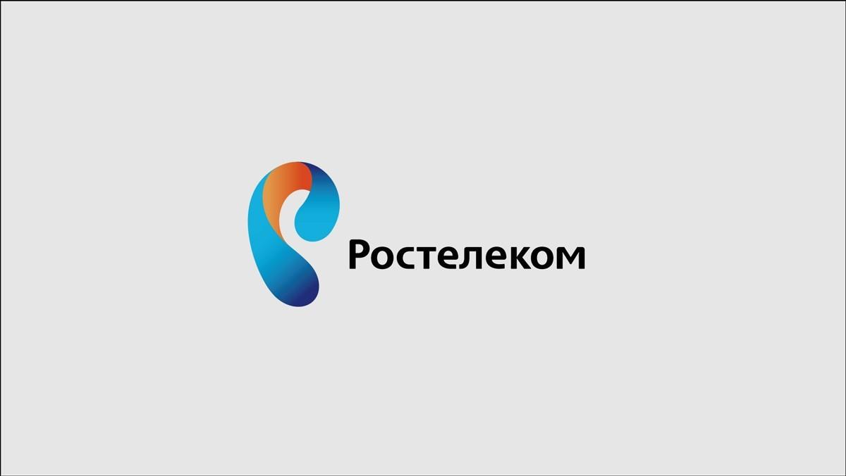 """""""Ростелеком"""" просит денег на УУ"""