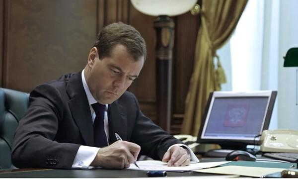 Подписано распоряжение о предоставлении субсидий регионам