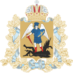 Arkhangelsk_oblast