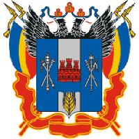 Ростовских муниципальных чиновников научат работать с сервисами электронного правительства