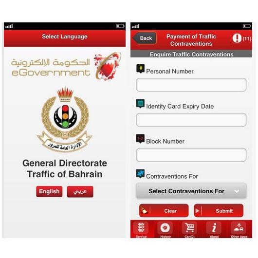 Официальное приложение Транспортной службы Бахрейна
