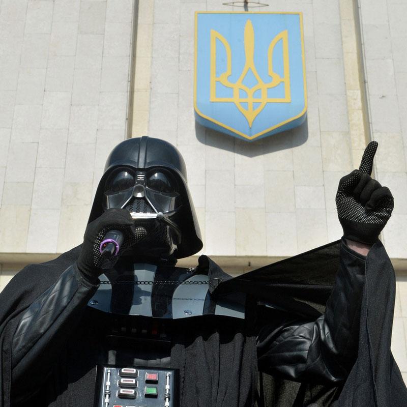 Дарт Вейдер на Украине
