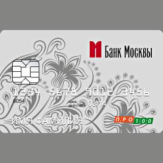Банковская карта на базе ПРО100