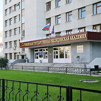 Тюменская медакадемия