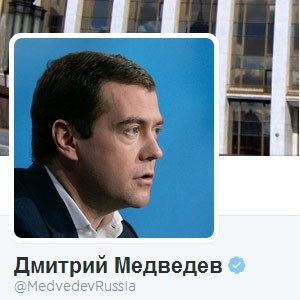 Twitter Медведева