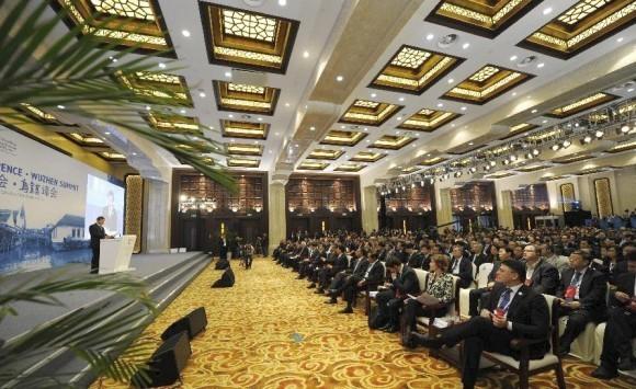 В Китае открылась Всемирная конференция по управлению Интернетом