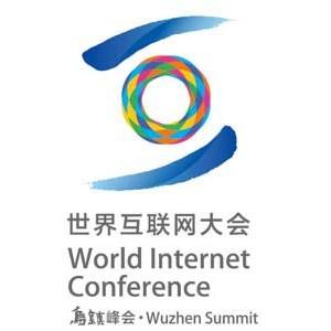 Всемирная конференция по управлению Интернетом