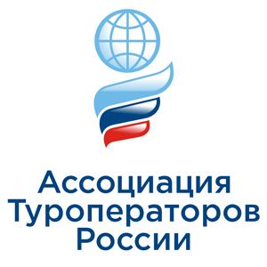 Ассоциация туроператоров России (АТОР)