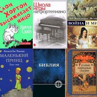 Русские книги на Amazon