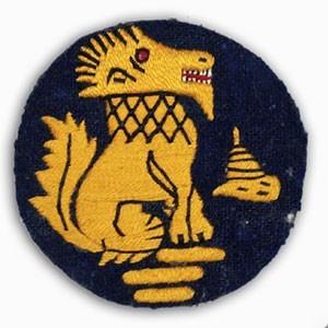 Эмблема чиндитов
