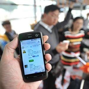 Мобильный Интернет