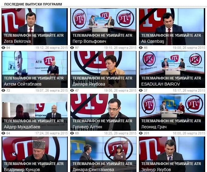 скриншот сайта телеканала atr