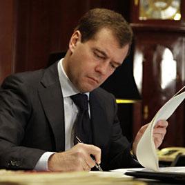 Дмитрий Медведев подписывает документ