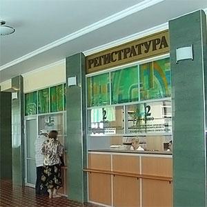 Поликлиника железнодорожной больницы в Туле - регистратура