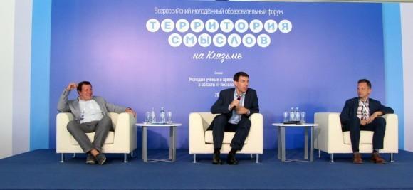 Слева направо: Илья Массух, Игорь Щёголев, Дмитрий Козлов. Фото (с) А. Анненков