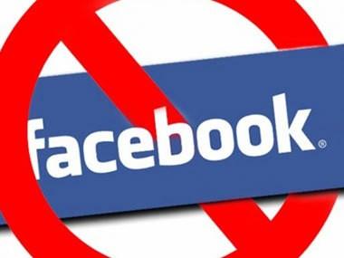 блокировки в facebook