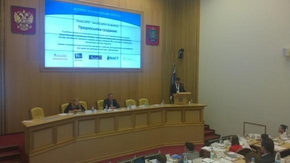 Образовательный портал Петрозаводского государственного университета