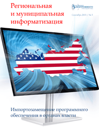 cover_5-1