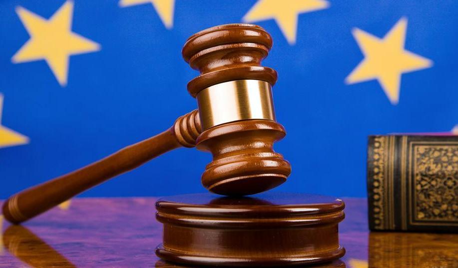 суд евросоюз