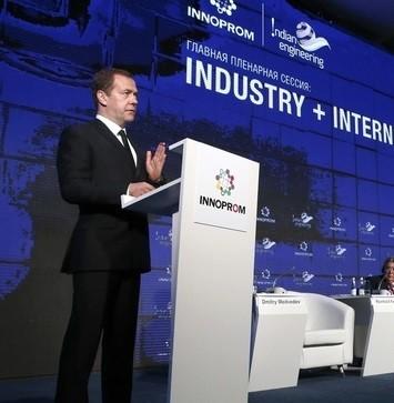 Дмитрий медведев на иннопроме 2016