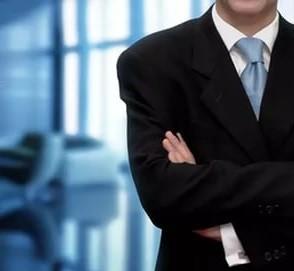 бизнесмен чиновник предприниматель офис
