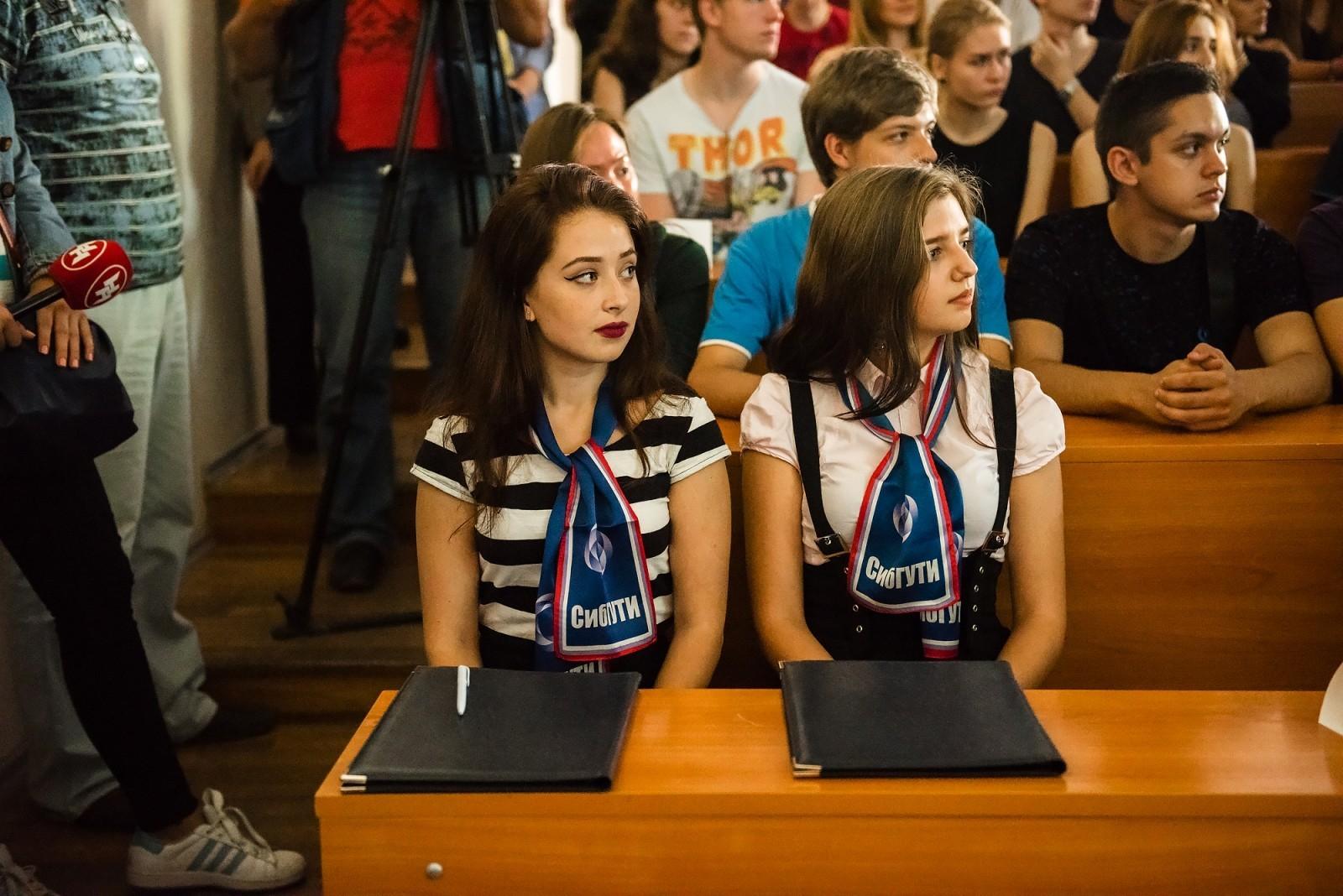 Студенты СибГУТИ