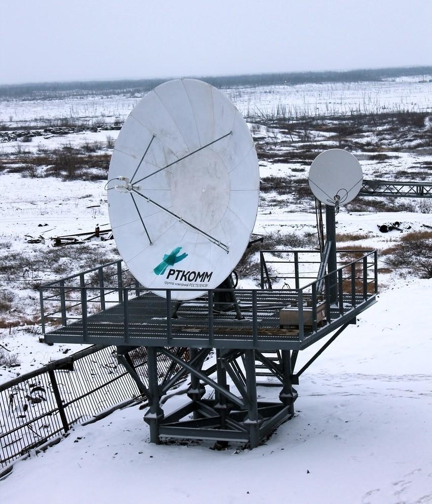 рткомм спутниковый интернет
