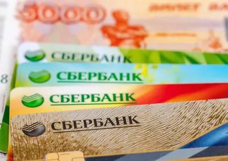 сбербанк карта банк