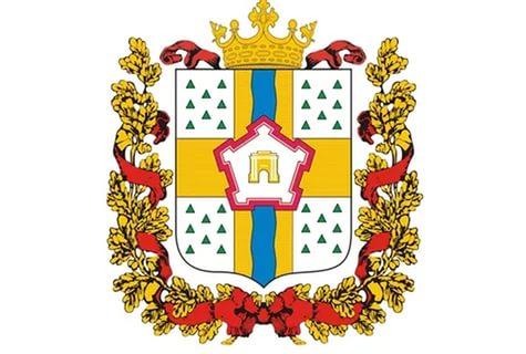 омская область герб