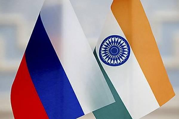 Россия Индия